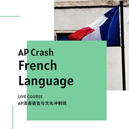 AP French Language