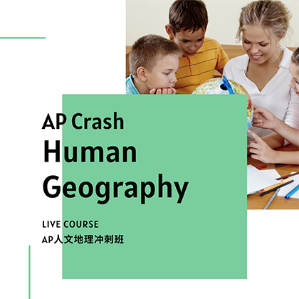 AP Crash - Human Geography Course