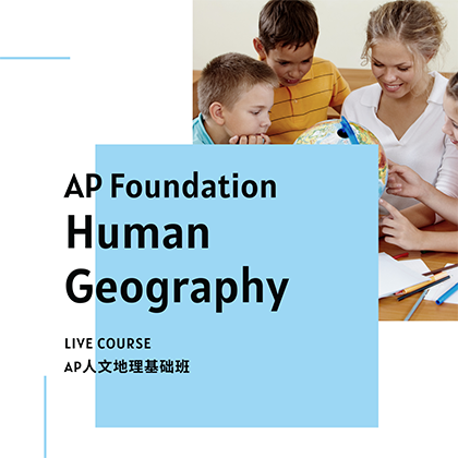 Human Geography Course