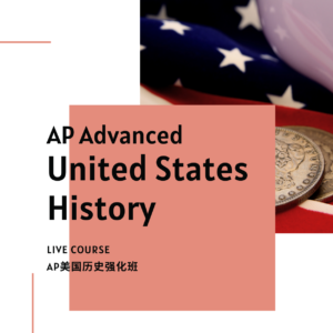AP Advanced United States History Course