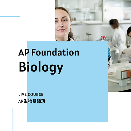 AP Foundation Biology | English Study