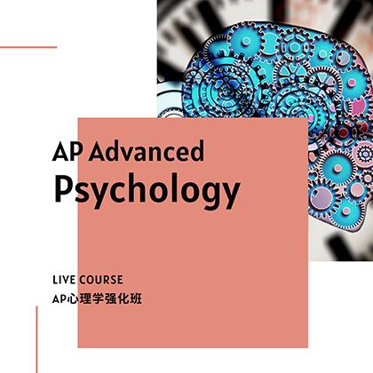 AP Advanced Psychology Course