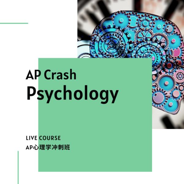 AP Crash - Psychology Course