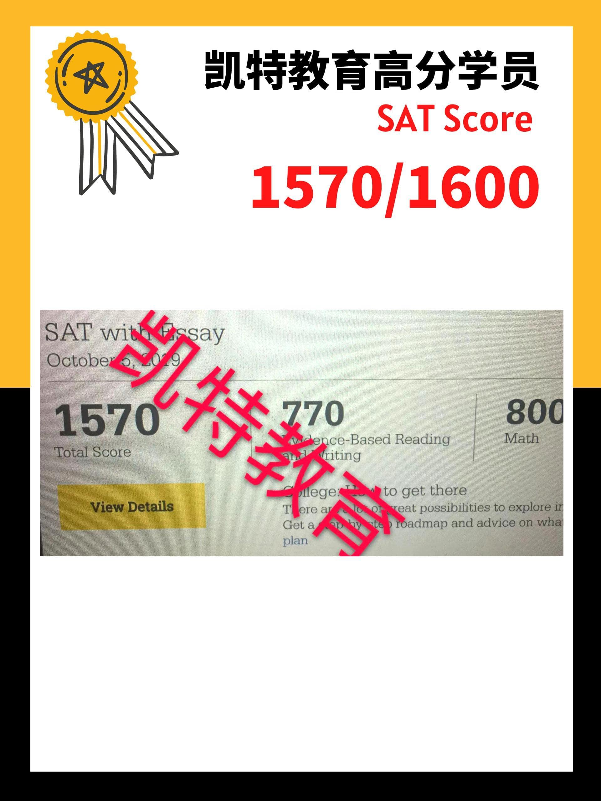 SAT1570
