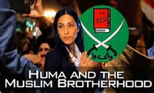 huma and the muslim brotherhood