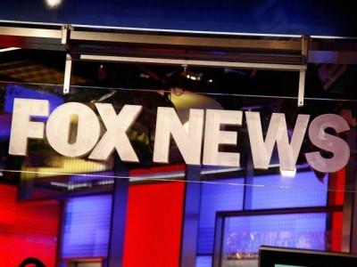 fox-news-logo-Getty-640x480