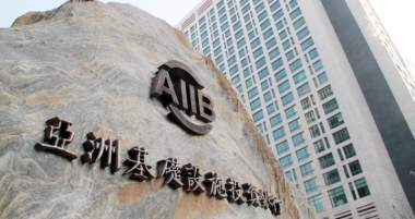 Chinese Mega-bank Partners With World Bank for New World Order