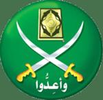 https://upload.wikimedia.org/wikipedia/en/thumb/1/17/Muslim_Brotherhood_Logo.png/150px-Muslim_Brotherhood_Logo.png