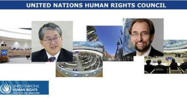 """UN """"Human Rights"""" Body, Run by Dictators, Ridiculed in Congress"""