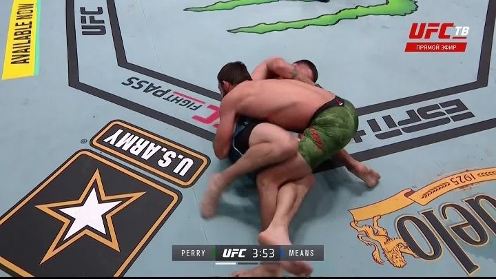 Mike Perry vs Tim Means (UFC 255)