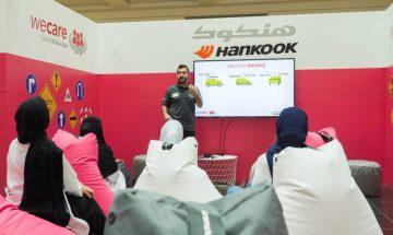 هنكوكـ بن شيهون تواصل تنظم دورة (لأن سلامتكم في قمة أولوياتنا) في الرياض والدمام وذلك بعد نجاح الدورة الأولى في جدة