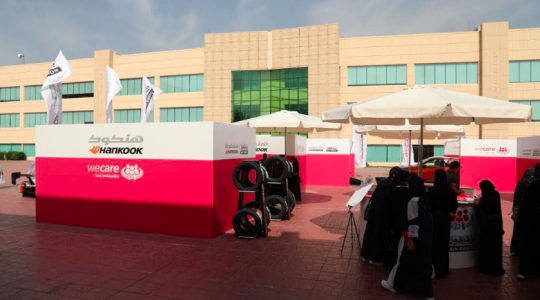 HANKOOK CONDUCTS SAFE DRIVING COURSE FOR STUDENTS