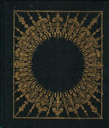 Buddhism 1,Demons (Demonic entities) 3,Dianetics,Hinduism 1,Hubbard, Lafayette Ronald,Maitreya (Metteya),Scientology