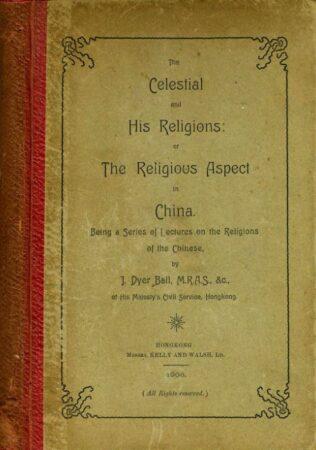 Abyss 2,Adonai,Alchemy,Allegory,Ammonites,Apocrypha,Asherah,Astrology 2,Athenians,Atonement 2,Ba'al,Babylon 3,Buddha,Buddhism 2,Catholic 2,Chaldea 1,Communism 3,Cults,Daemons 2,Dragon 2,Egypt 3,Elemental,Equinox,Ethereal,Exorcism,Fairies,False Prophet,Gehenna,Genealogy 2,Hades,Himalaya,Hinduism 2,Hollywood 2,Holy Spirit 2,Idolatry 2,Islam 2,Jehovah 2,Jesuits 2,Jesus 3,Judaism 4,Metaphysics 2,Monotheism,Mysticism 2,Mythology 3,Nero,New Testament 2,Noah 2,Occultism 2,Old Testament 2,Paganism 3,Pantheism,Pantheon,Papacy 3,Passover,Portal,Propaganda 3,Prophecy 3,Purgatory,Queen Of Heaven,Relics 2,Satanism 3,Serpent/Snake Worship,Supernatural 3,Symbolism 2,Talmud 2,Taoism,The Devil 3,Tibet,Valhalla,Vampires,Zoroaster