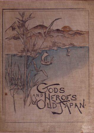 Buddha,Buddhism 2,Dragon 2,Mysticism 2,Rapture,Supernatural 2,Tengu