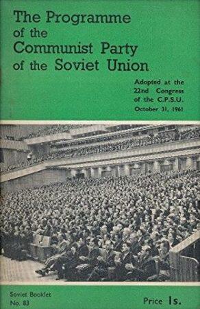 Abyss,Antisemitism 2,Bolshevism 2,Communism 1,Cybernetics,Elemental,Marx 2,Propaganda 2,Revisionnism,Socialism 2,Supernatural 2