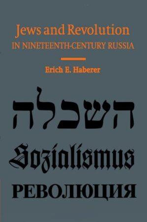 Archetype,Jewry 1,Judaism 1,Liberalism 1,Old Testament 1,Propaganda 1,Secret societies,Socialism 1,Talmud 1