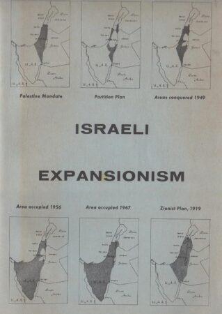 Bethlehem,Harvard,United Nations 2,Zionism 2