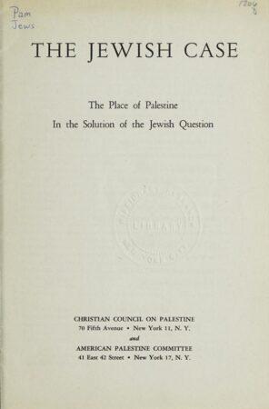 Antisemitism 2,Hitler 2,Jewry 2,Judaism 2,League,Mesopotamia,Nazism 2,New World Order,Propaganda 2,Prophecy 2,Psychism 2,United Nations 2,Zionism 2