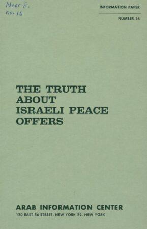 Bethlehem,Christmas 2,Foreign,Judaism 2,Monotheism,Propaganda 2,United Nations 2,Zionism 2