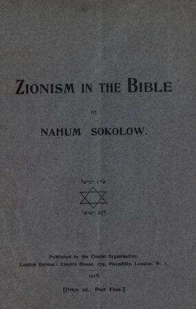 Allegory,Antisemitism 2,Babylon 2,Canaan,Chaldea,Garden,Genesis 2,Hittite,Jewry 2,Judaism 2,Monotheism,Mysticism 3,Paganism 2,Prophecy 2,Talmud 2,Tribulation,Zionism 1
