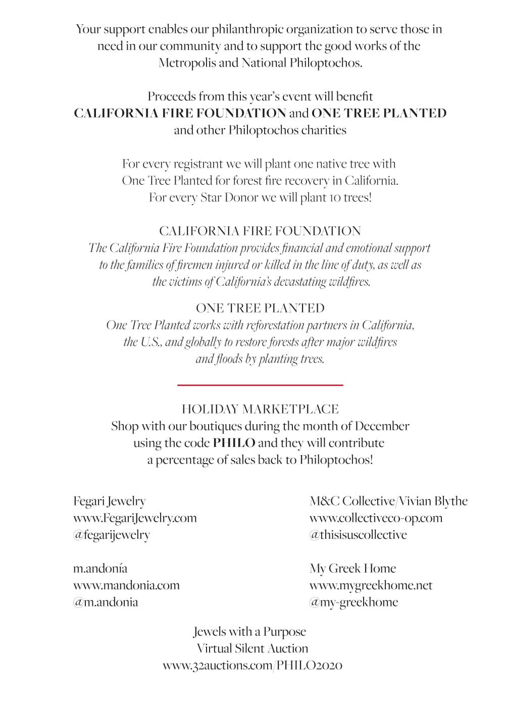 philoptochos invitation 2020 outlined-2
