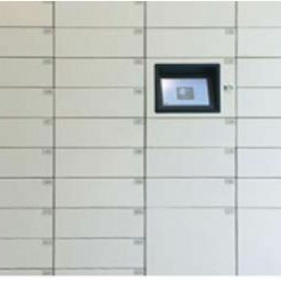 Smart Lockers (2)