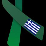 Forest_green_ribbon_gr