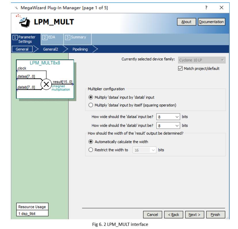 LPM_MULT_interface