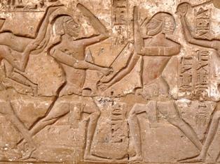 Karate_Hieroglyphic_sm