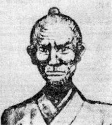 Sokon Bushi Matsumura