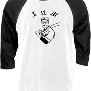 Kaoru BETTO Baseball - Lebowski Baseball Shirt