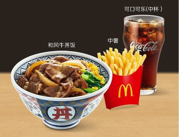 foreign fast-food chains in China - food tech news in Asia