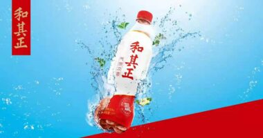 Chinese herbal tea adds herbal bubble tea - food tech news in Asia