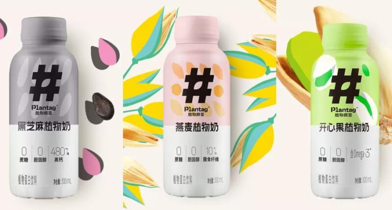 Plantag launched new products - food tech news in Asia