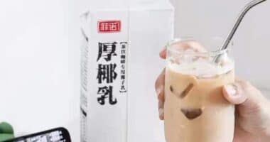 coconut milk has reached the coffee shops - food tech news in Asia