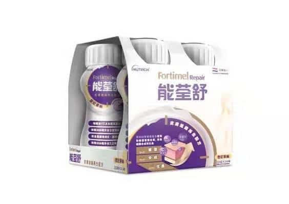 Danone Nutricia - food tech news in Asia