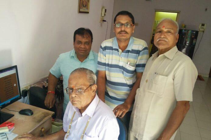 Website Launch of Jainism Philately Group