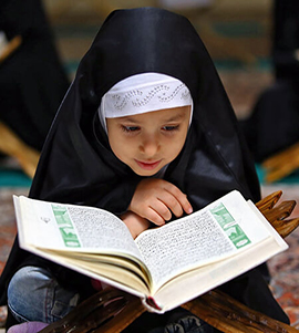 Qur'an Reading is promoted from a very young age