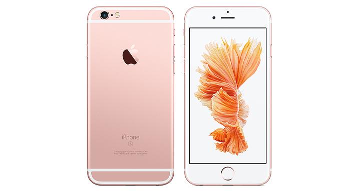 IPhone6s RoseGold