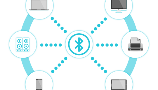 Bluetooth Unsafe: Here's What to Do Right Now