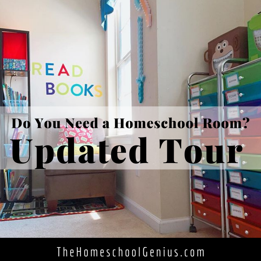 Should I Have a Homeschool Room? Updated Classroom Tour
