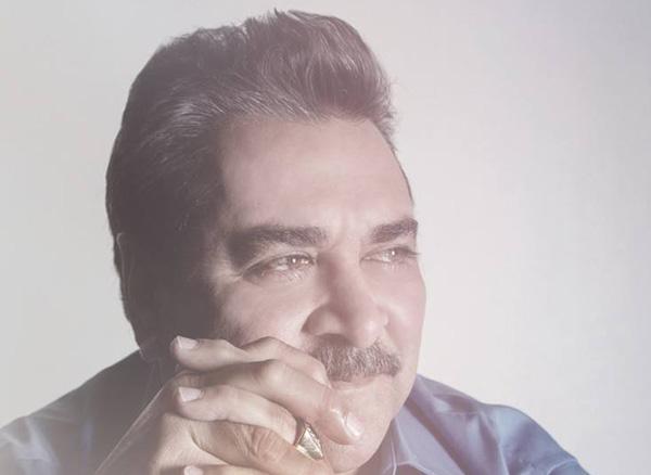 Ram-Herrera
