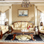 E10 sofa 2 seat 70.1x33.5x40.2  E10 Coffee Table 57.9x36.6x19.3