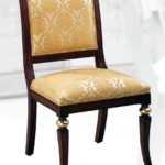 OP-722-2-R Dining Chair  L22xW27xH40