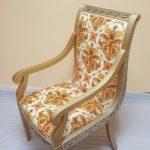 E13-Arm Chair 23.2W*27.5D*41.1H