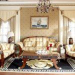 E10 sofa