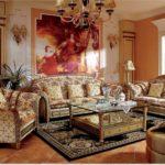 E16 Living Room E16-Single Sofa 49.2Wx41.3Dx40.1H E16- 2 Seater Sofa 70.8Wx41.3Dx41.1H E16-3 Seater Sofa 93.3Wx41.3Dx41.1H E16- Square Coffee Table 47.2Wx47.2Dx19.6H E16-End Table 31.4Wx31.4Dx22.8H