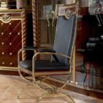 E26 Arm Chair 23.6*25.5*46.8