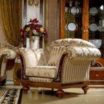 E31 Single Sofa